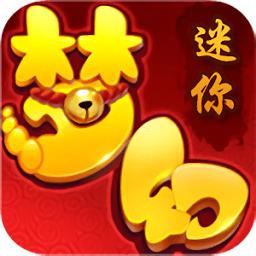 迷你梦幻app