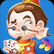 宁波地主手机游戏v1.0.0 安卓版