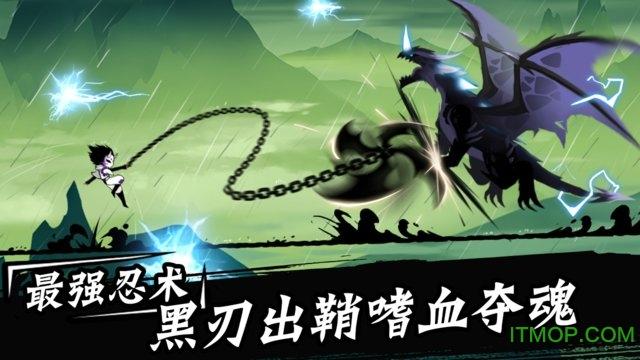忍者必�死3九游版