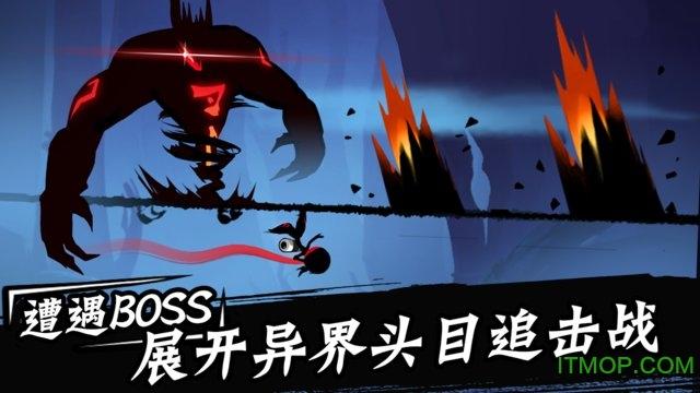 忍者必须死3手游九游版 v1.0.66 安卓版 2