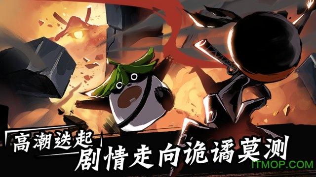 忍者必须死3手游九游版 v1.0.66 安卓版 1