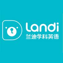 兰迪学科英语手机客户端