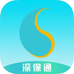 深圳市信息承保平台