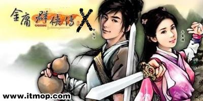 金庸群侠传X游戏大全_金庸群侠传x手机版_金庸群侠传x绅士版下载