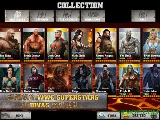wwe不朽战神苹果修改器(WWE Immortals) v2.6.2 iPhone版 3