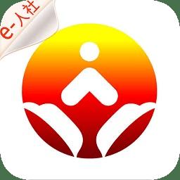 济南人社服务官方软件