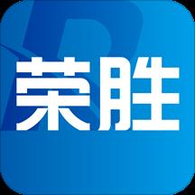 石家庄荣胜教育手机版