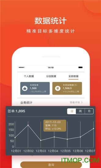 天津业之峰 v1.0.0 安卓版官网1