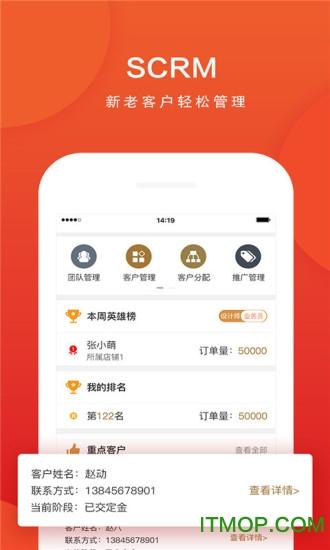 天津业之峰 v1.0.0 安卓版官网0