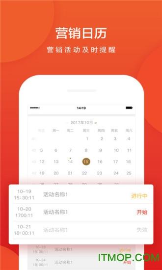 天津业之峰 v1.0.0 安卓版官网2