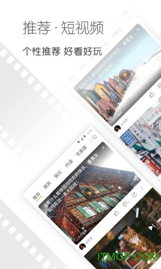 沙发视频手机版 v1.2.0.20180209 安卓版2