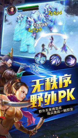 斗战仙魔腾讯手游版 v100.9.0 安卓版 2