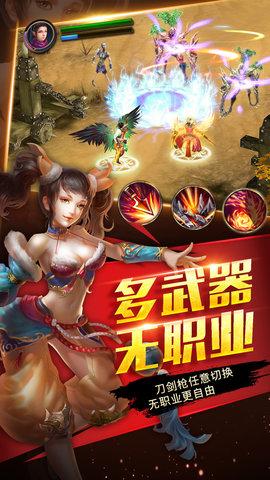斗战仙魔腾讯手游版 v100.9.0 安卓版 1