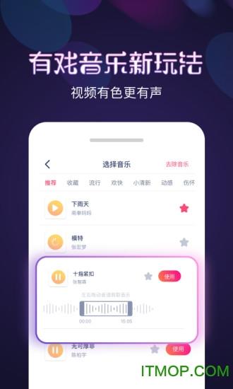 搜狐有戏手机版 v2.7.0 官网安卓版0