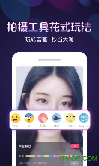 搜狐有戏手机版 v2.7.0 官网安卓版1
