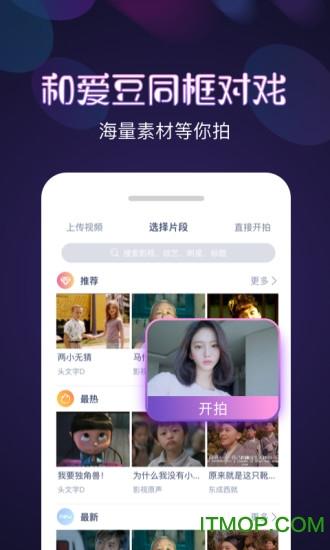 搜狐有戏手机版 v2.7.0 官网安卓版2