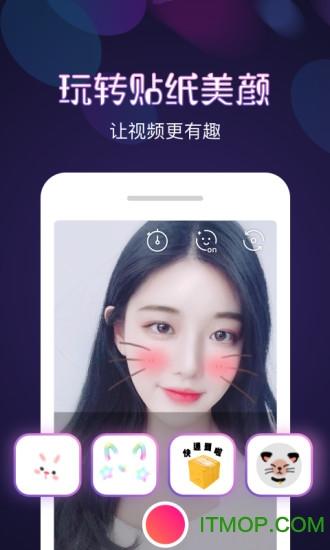 搜狐有戏手机版 v2.7.0 官网安卓版3
