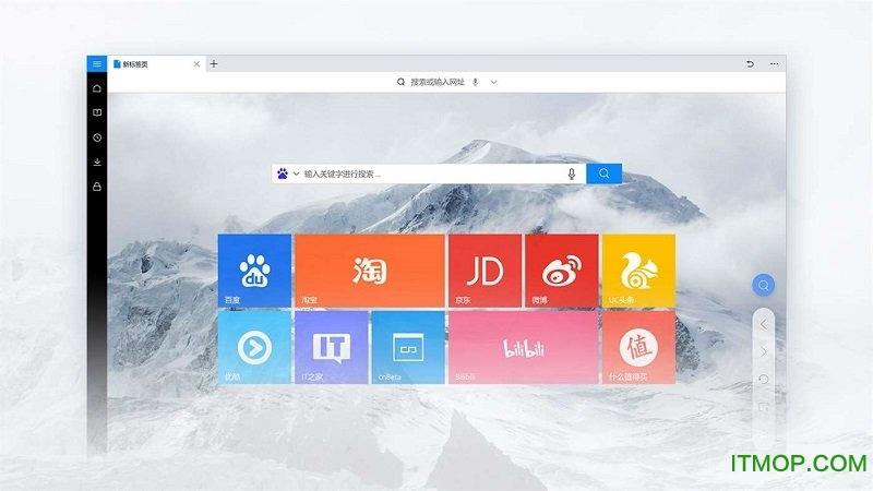 uc浏览器uwp安装包 v1.0.468.0 官方版 1