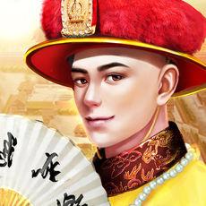 摄政小王爷