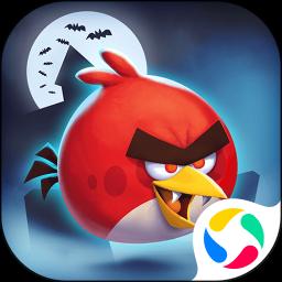 愤怒的小鸟2ios修改钻石