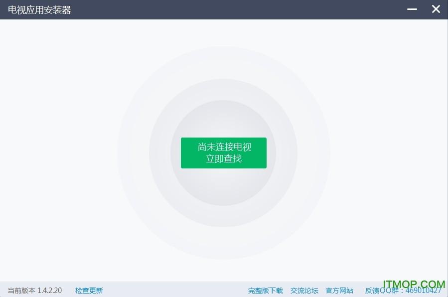 当贝电视应用安装器客户端 v1.4.2.20 绿色版 0