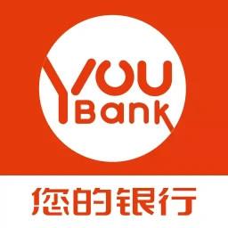 日照银行直销银行手机客户端