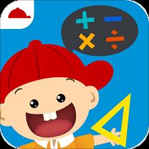 阳阳儿童数学逻辑思维app