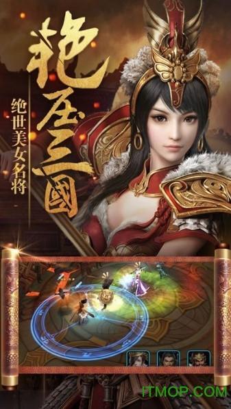 烈血战国游戏 v1.0.0 安卓版 3