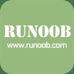 runoob菜鸟教程