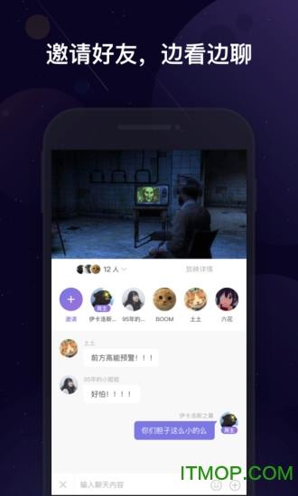 微光app v2.0.4 安卓版 2