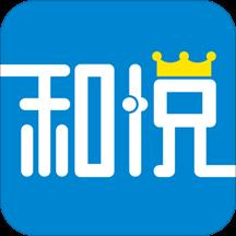 移动和税会app
