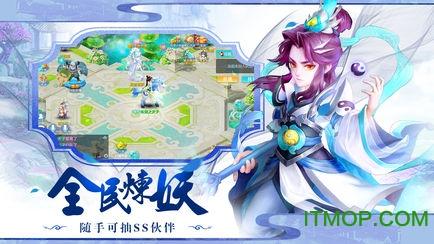 神武幻想手游 v1.2 安卓版 0