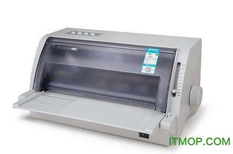 得力dl625k打印机驱动