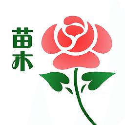 苗木花卉网客户端