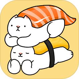 日本猫星人寿司叠叠乐应用