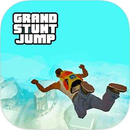 特技自由落体中文破解版(Grand Stunt Jump)