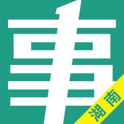 湖南事考帮v2.0.1.9 安卓版