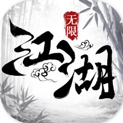 江湖奇侠录游戏
