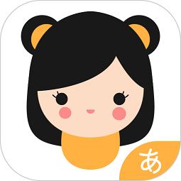 日语速成手机软件