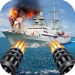 海军炮手射击战争3d内购破解版(Navy gunner shoot war 3D)