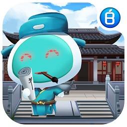 宝宝衢州游戏v1705061800 安卓版