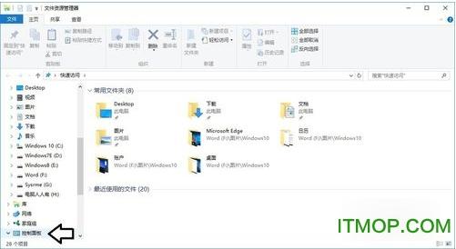 win10韩文语言包免费版