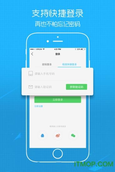 六安人论坛手机版 v2.5.16 安卓版 1