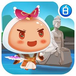 宝宝诸暨游戏v1705201343 安卓版
