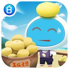 台州玉环宝宝游戏v170411700 安卓版