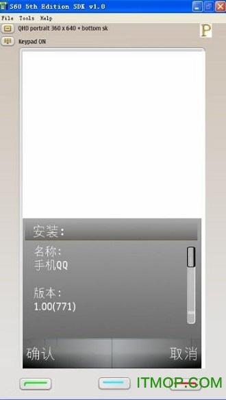 塞班系统s60v5模拟器 v1.0 安卓版 0
