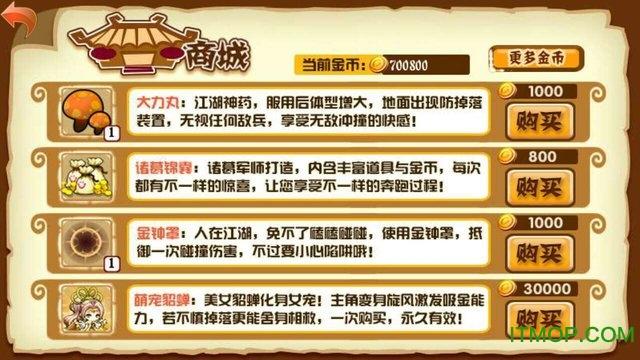 幻想小勇士�o限金�虐� v1.1.3 安卓�荣�破解版_最新�@石��C修改 2