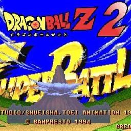 龙珠2超级战斗街机游戏