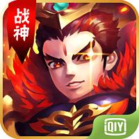 爱奇艺九天战神v1.0.0 安卓版