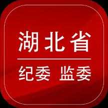 湖北省�o委�O委ios版